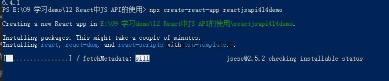 实例化react项目