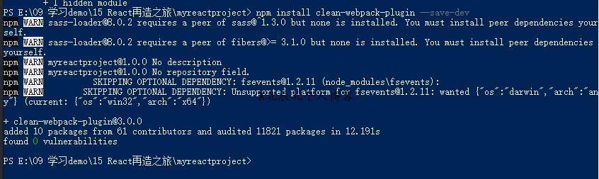 安装node